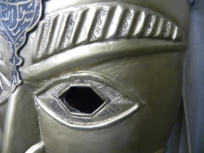 """WARRIOR MASK COVER PAGE """"THE ARTS OF MUSLIM KNIGHT"""" - 8"""