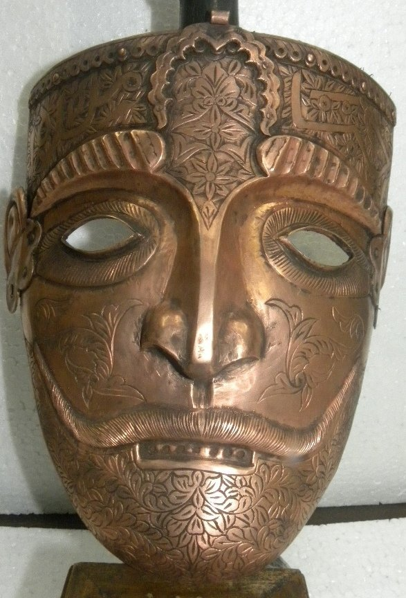 ANTIQUE INDO PERSIAN COPPER MASK ARABIC INSCRIPTION