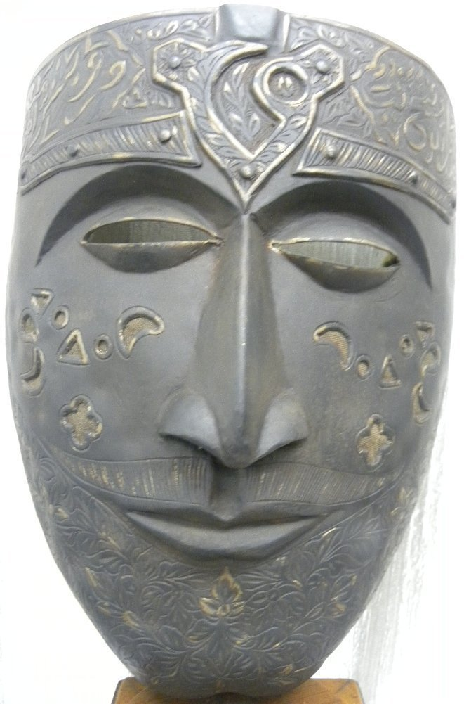 ANTIQUE INDO PERSIAN MASK ARABIC INSCRIPTION MUSTACHE