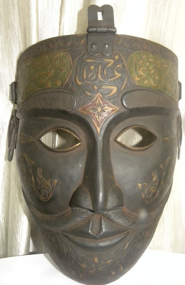 ANTIQUE IPERSIAN WARRIOR FACE MASK ARABIC CALLIGRAPHY