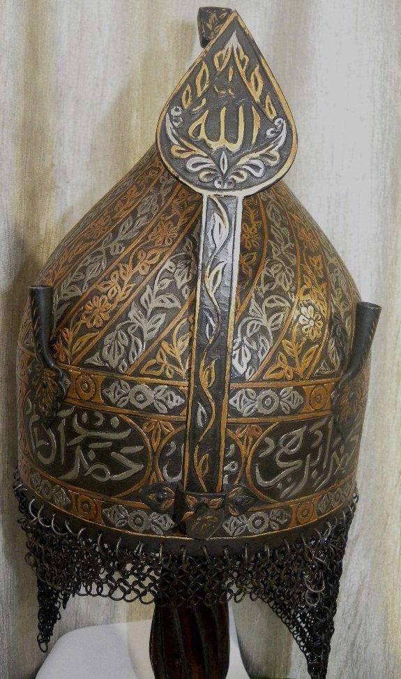 TURKISH WARRIOR HELMET VINE BAND ARABIC INSCRIPTION