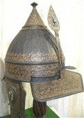RARE OLD OTTOMAN HELMET ARABIC INSCRIPTION & JEWEL