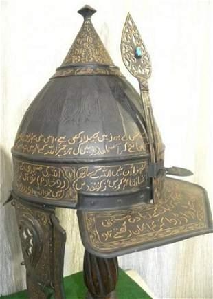 AMAZING OTTOMAN TURKISH  HELMET ARABIC INSCRIPTION &