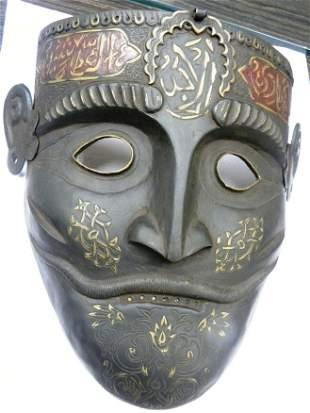 ANTIQUE INDO PERSIAN WARIOR FACE MASK ARABIC