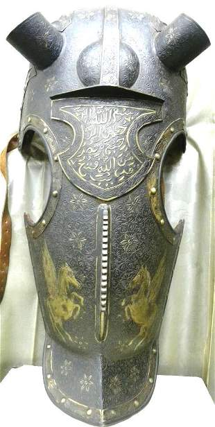 ANTI. MUGHAL WARRIOR HORSE FACE MASK ARABIC FLYING