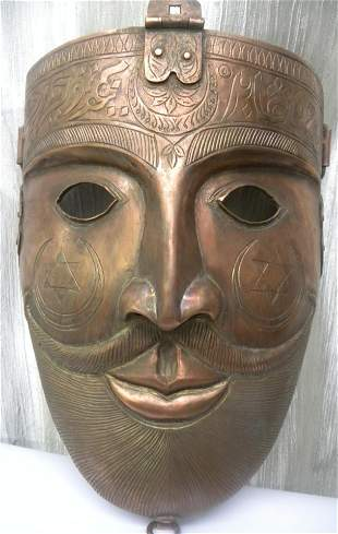 ANTIQUE PERSIAN WARRIOR FACE MASK ISLAMIC CALLIGRPHY