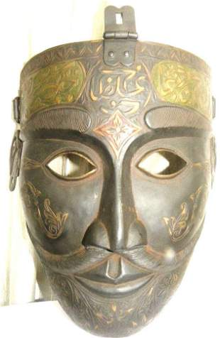 ANTIQUE MUGHAL WARRIOR FACE MASK ARABIC CALLIGRAPHY
