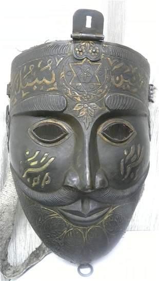ANTIQUE INDO PERSIAN WARRIOR BATTLE FACE MASK ARABIC