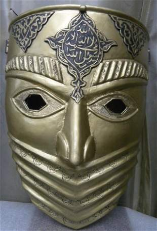 """WARRIOR MASK SIMILAR AS OF COVER PAGE """"THE ARTS OF"""