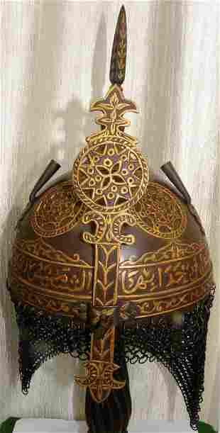 ELEGANT PERSIAN WARRIOR HELMET ARABIC INSCRIPTION 4 CUT