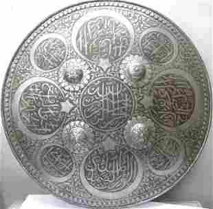 MUGHAL WARRIOR SHIELD HAND ARABIC