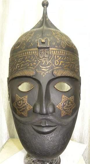 EXCEPTIONAL MUGHAL/PERSIAN WARIOR HELMET MASK