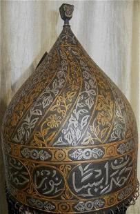 INCREDIBLE TURKISH WARRIOR HELMET VINE BAND ARABIC