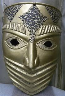 MASK SIMILAR AS COVER PAGE THE ARTS OF MUSLIM KNIGHT