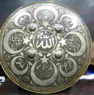 WARRIOR SHIELD WITH INTRICATE PERSIAN CALLIGRAPHY
