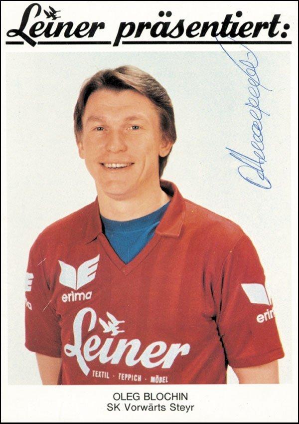 7606: Autograph Football. Oleg Blochin