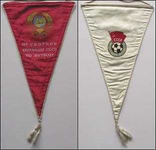 Football Pennant Germany v USSR 1972