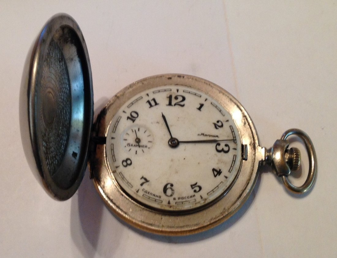 Estate vintage russian USSR pocket watch (S)
