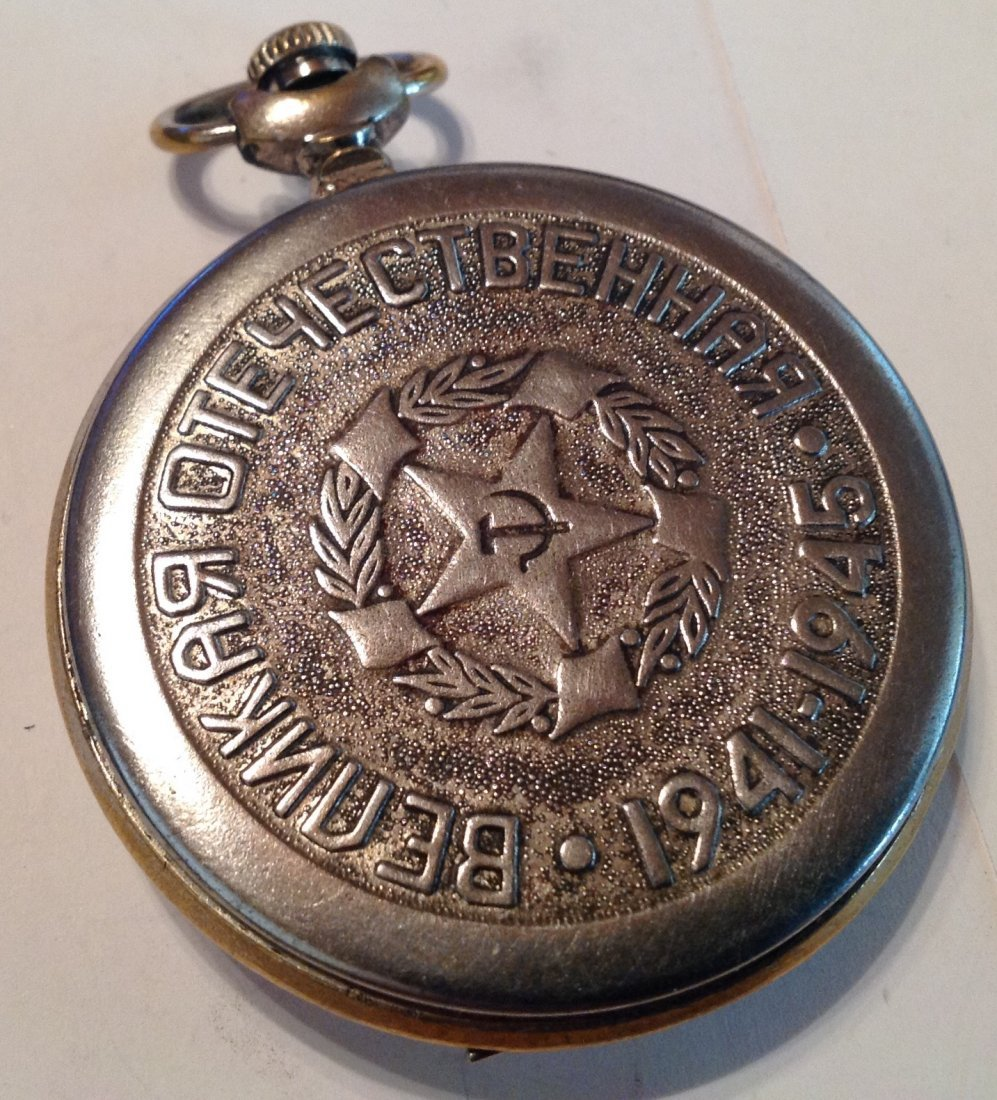 Estate vintage russian USSR pocket watch (S) - 2