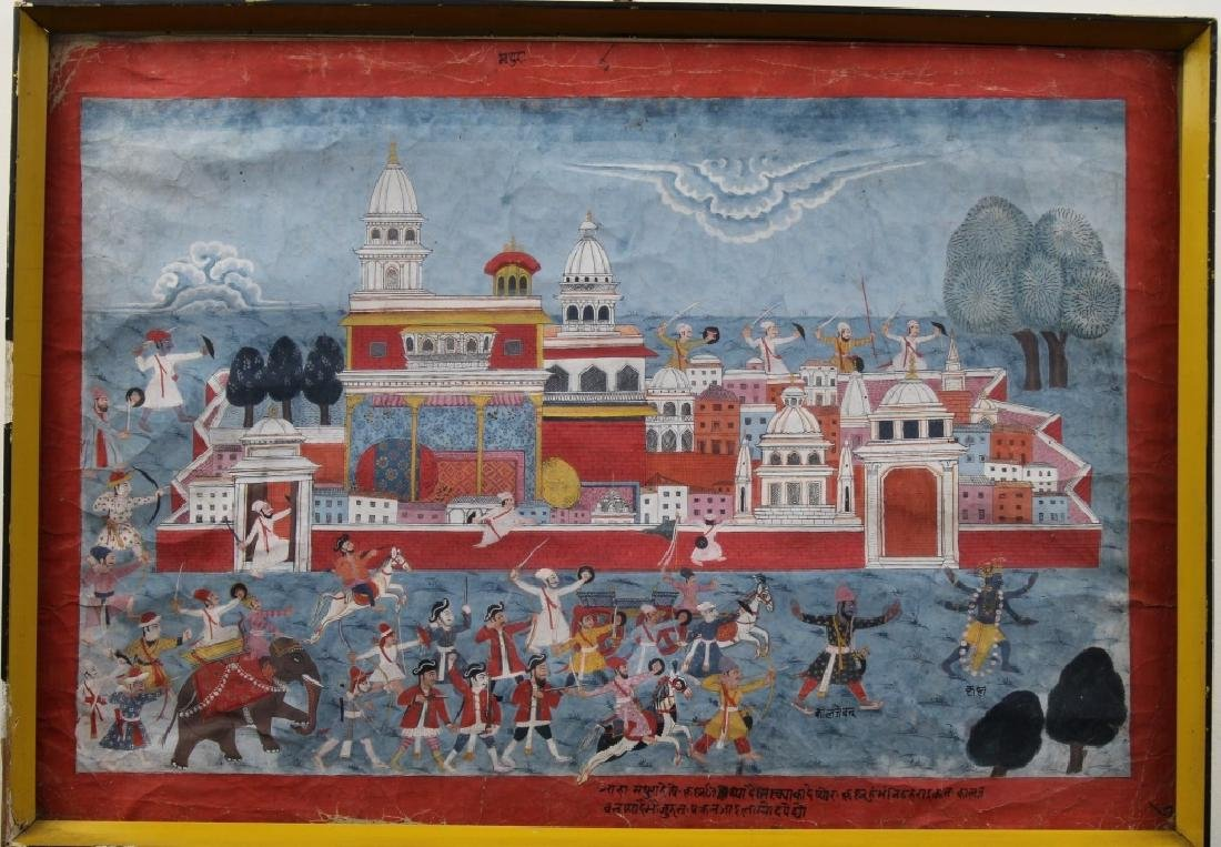 Defending the Town of Mathura (Indian Painting) - 2