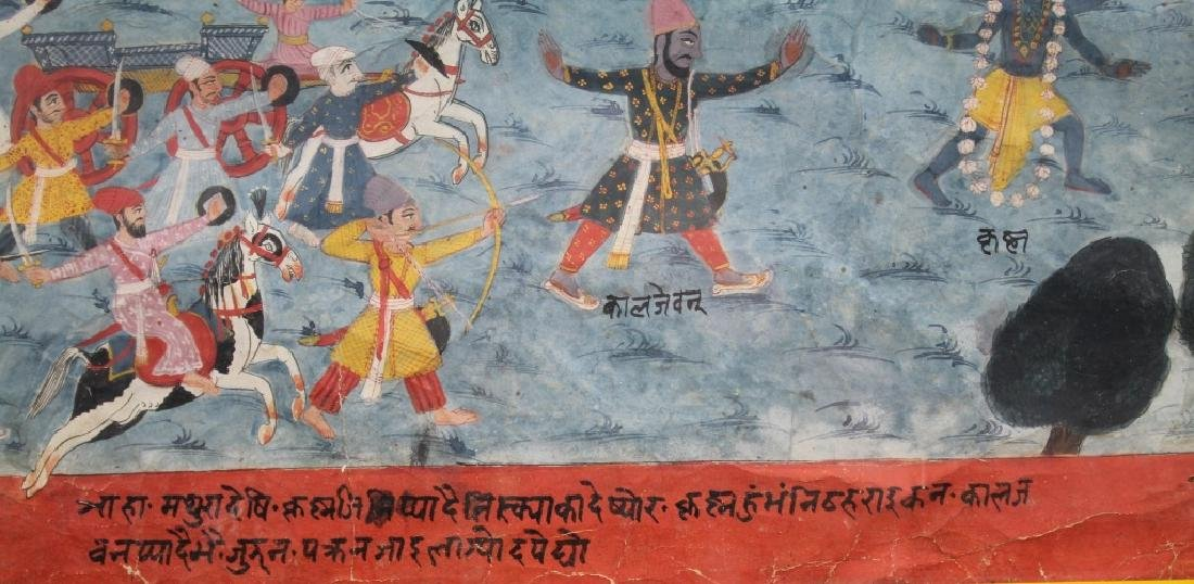 Defending the Town of Mathura (Indian Painting) - 3