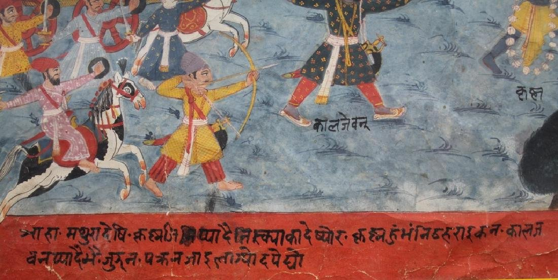 Defending the Town of Mathura (Indian Painting) - 5