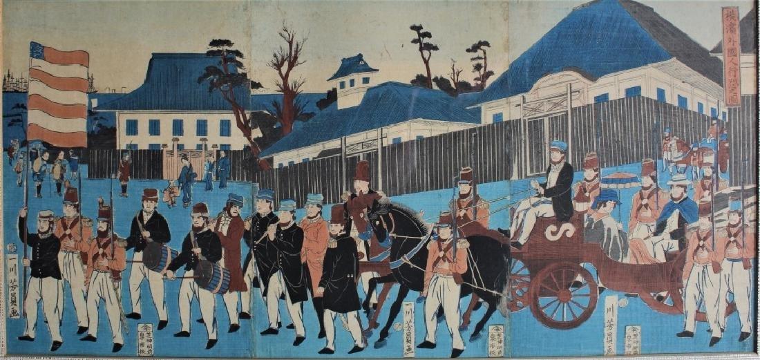 Utagawa Yoshiza