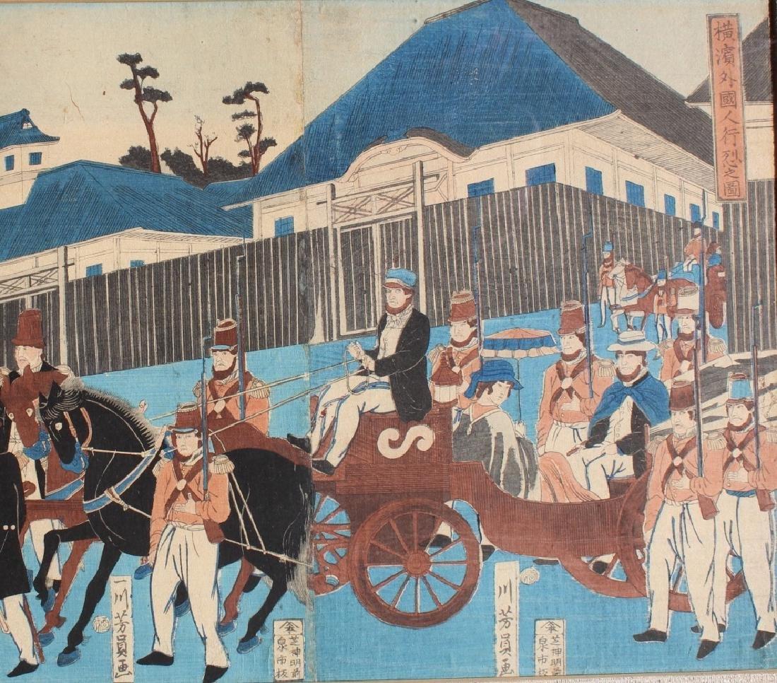 Utagawa Yoshiza - 4