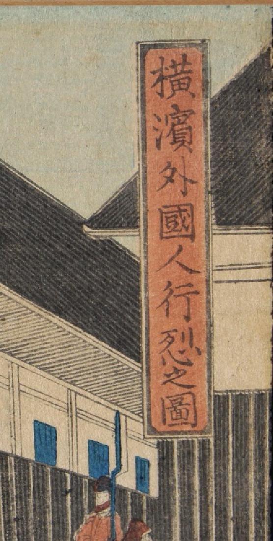 Utagawa Yoshiza - 5