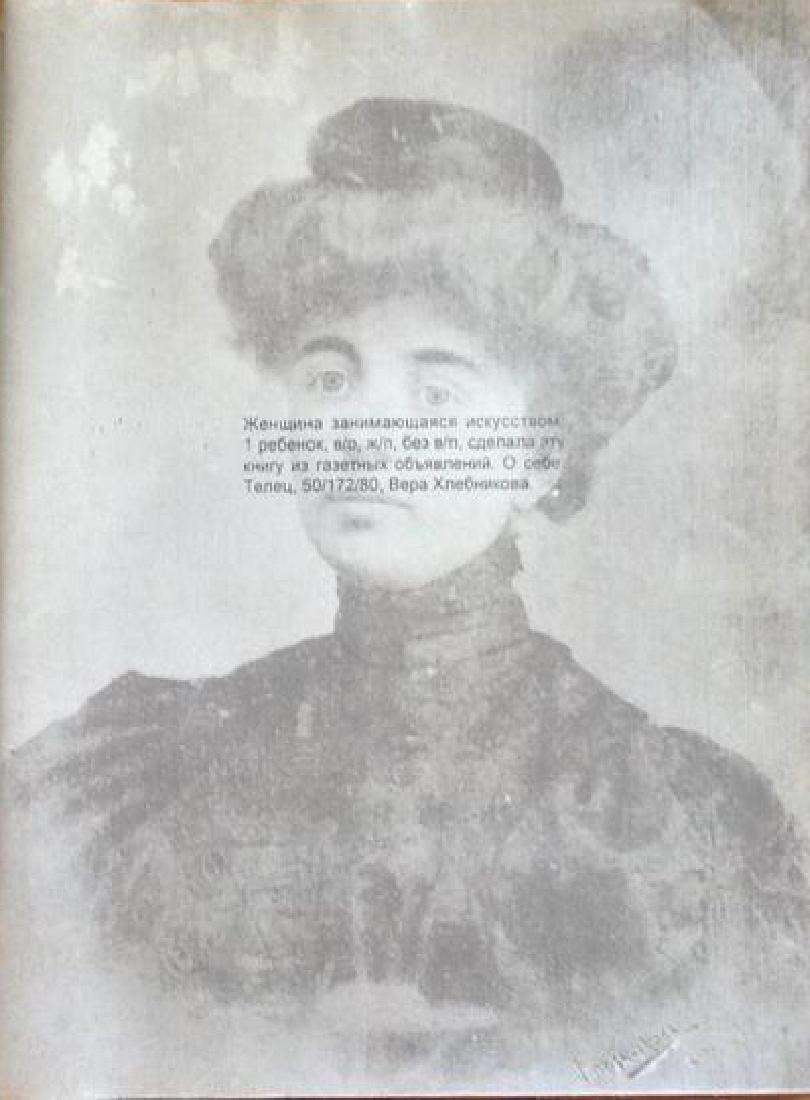 Vera Khlebnikova