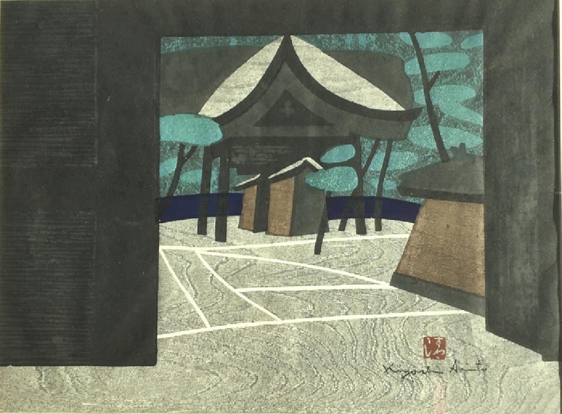 Kiyoshi Saito (1907-1997)