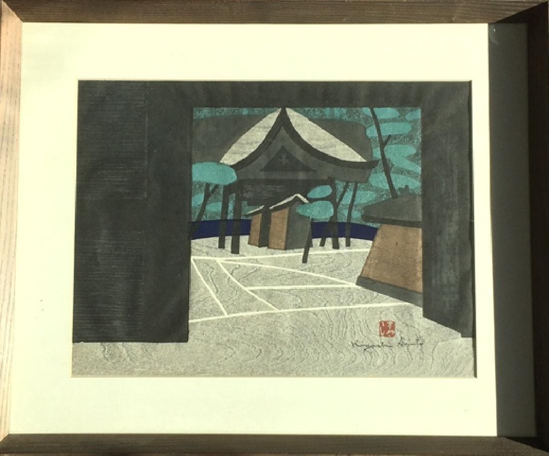 Kiyoshi Saito (1907-1997) - 2