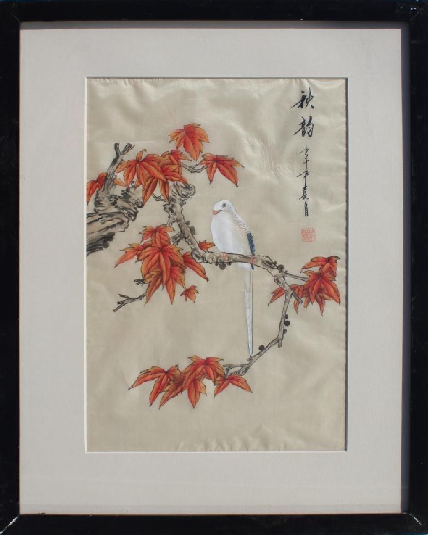 Asian art - 2