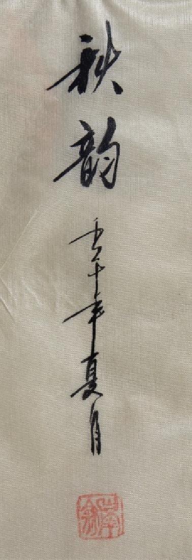 Asian art - 3