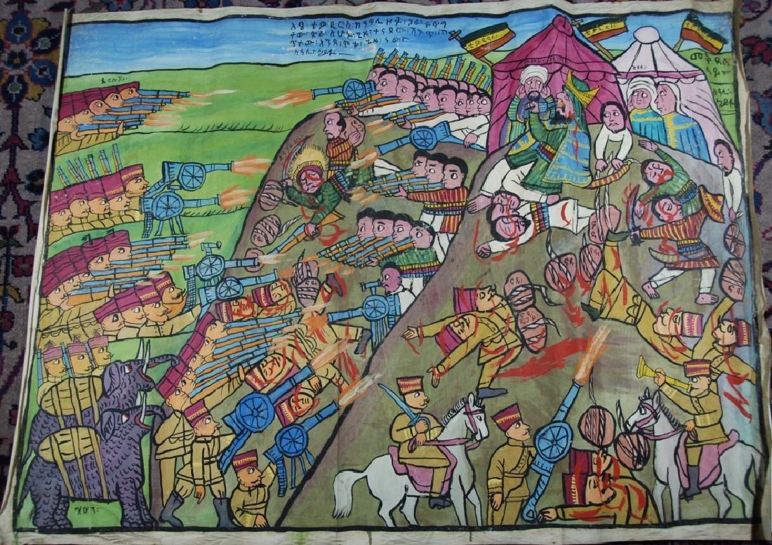 Ethiopian Folk Art Battle Scene