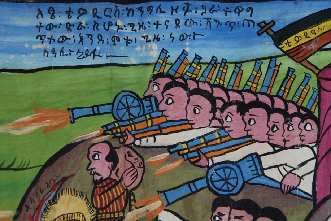 Ethiopian Folk Art Battle Scene - 6