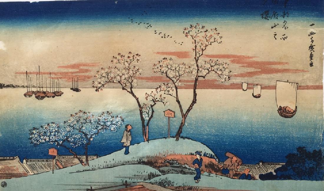Japanese Print circa 1890