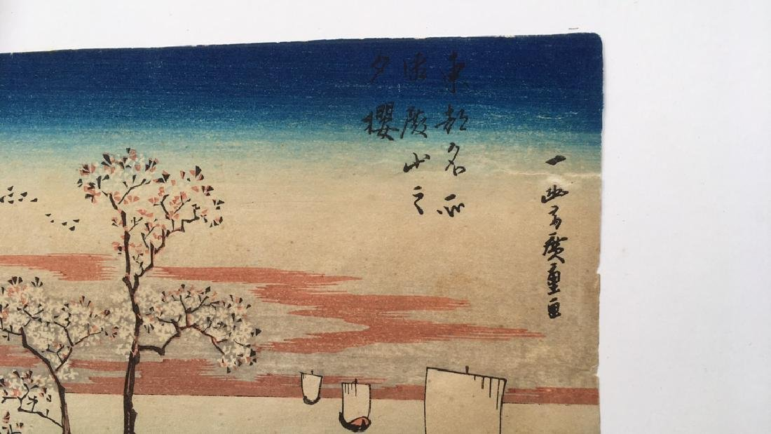 Japanese Print circa 1890 - 3