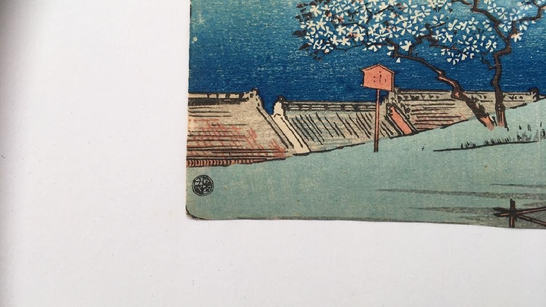 Japanese Print circa 1890 - 4