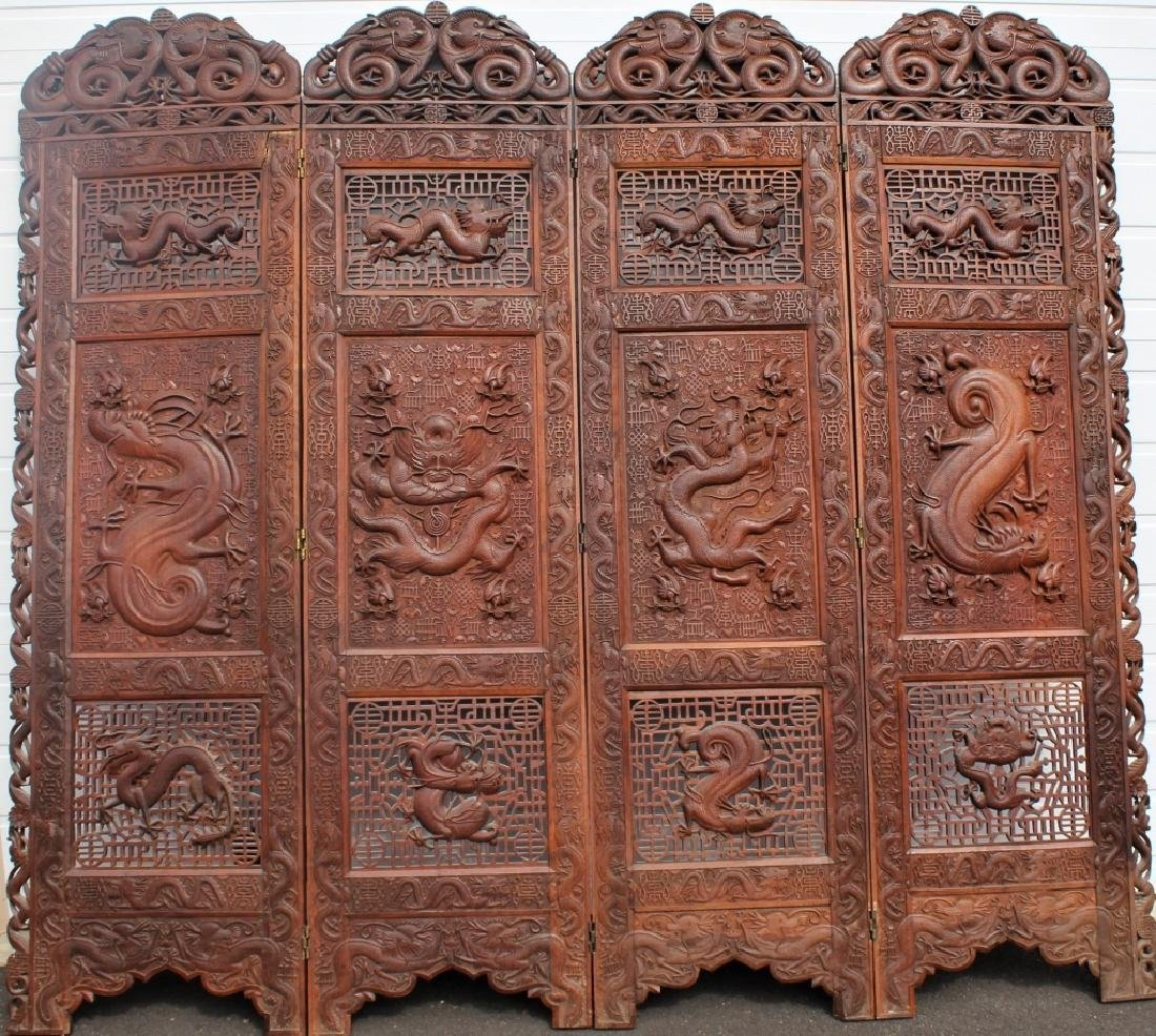 Early 1900 Chinese Wooden Screen - 2