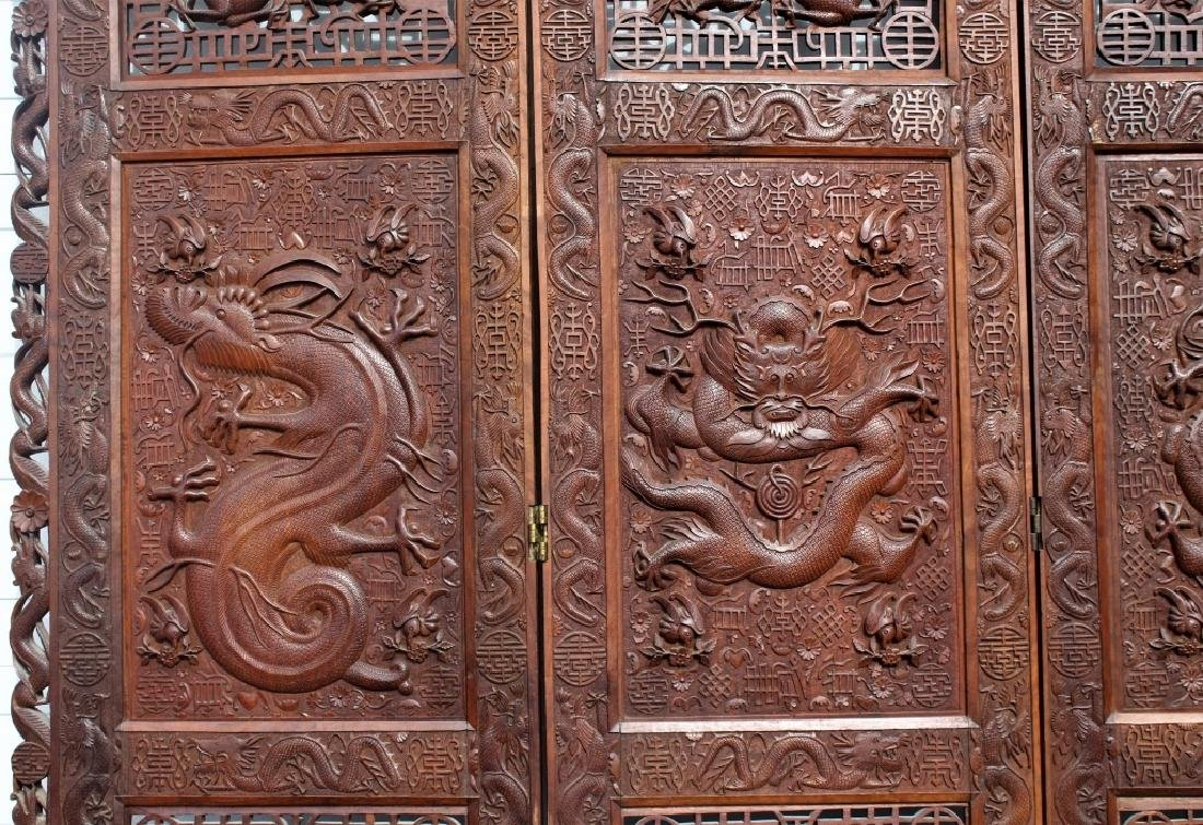 Early 1900 Chinese Wooden Screen - 8