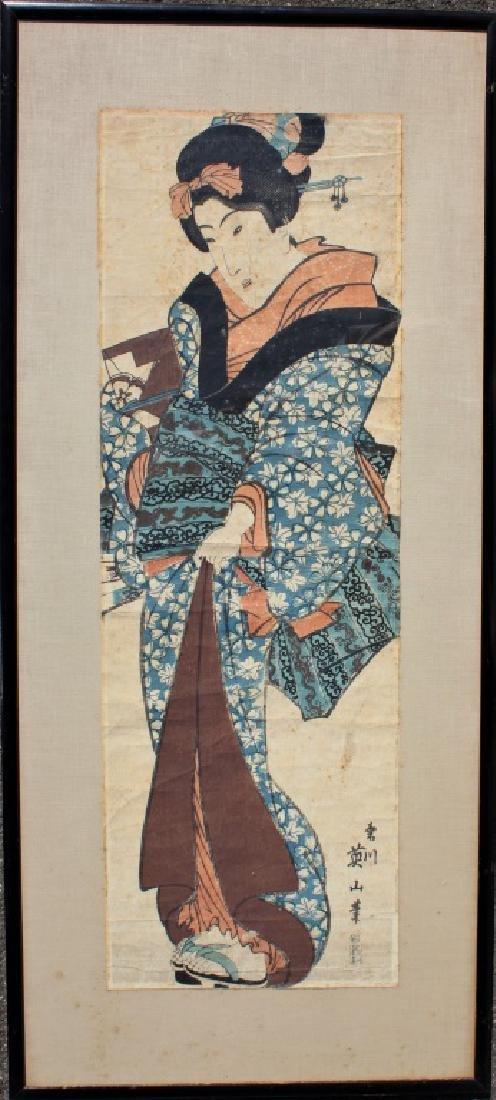 Kikugawa Eizan (1787-1867) - 2
