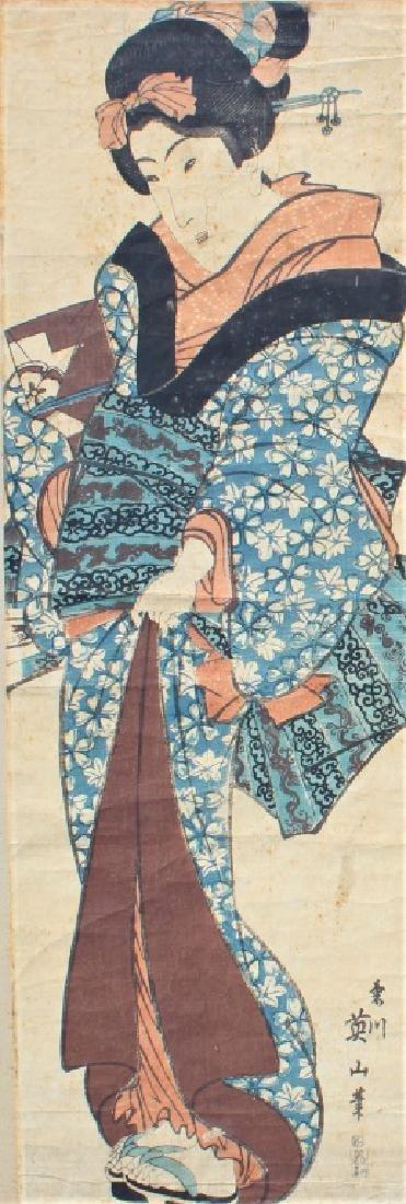 Kikugawa Eizan (1787-1867) - 3
