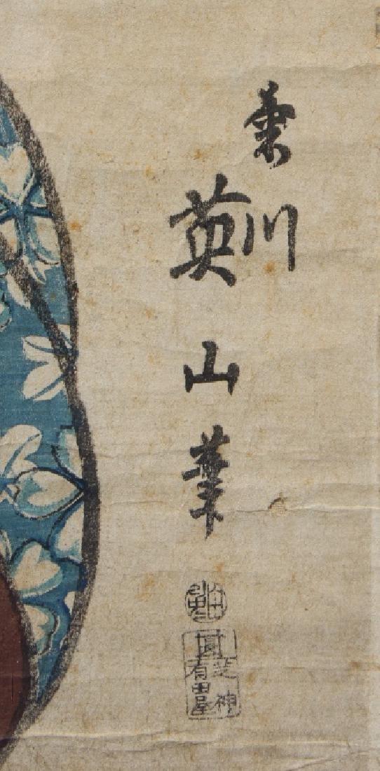 Kikugawa Eizan (1787-1867) - 4