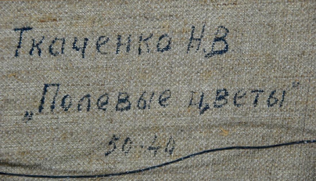 Tkayehko (Russian) - 6