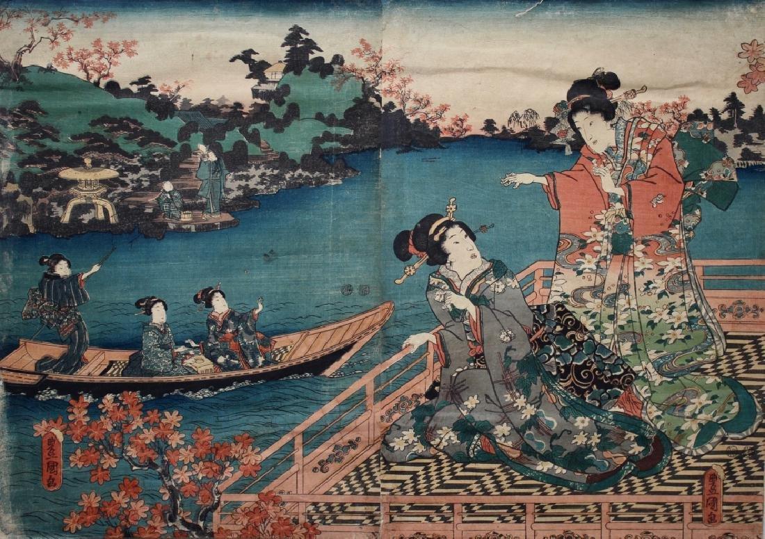 Japanese Woodblock - 2