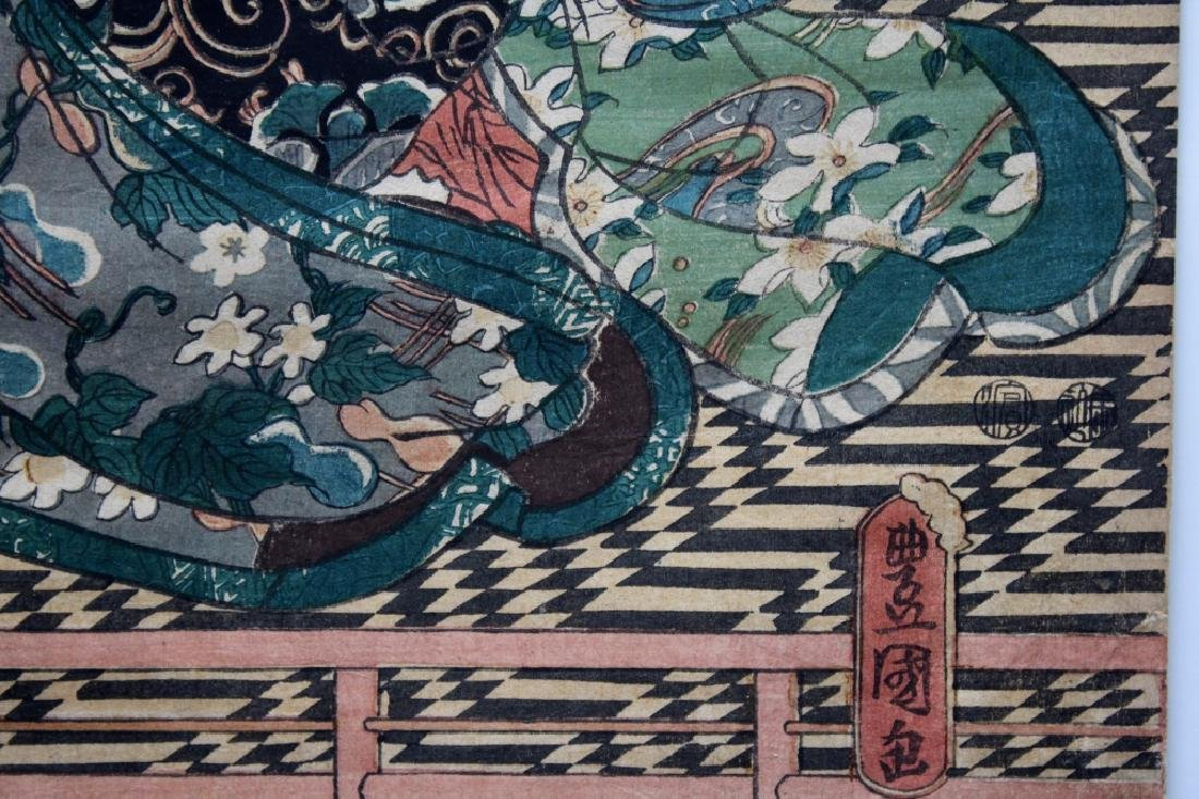 Japanese Woodblock - 3
