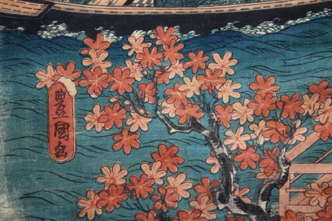Japanese Woodblock - 4