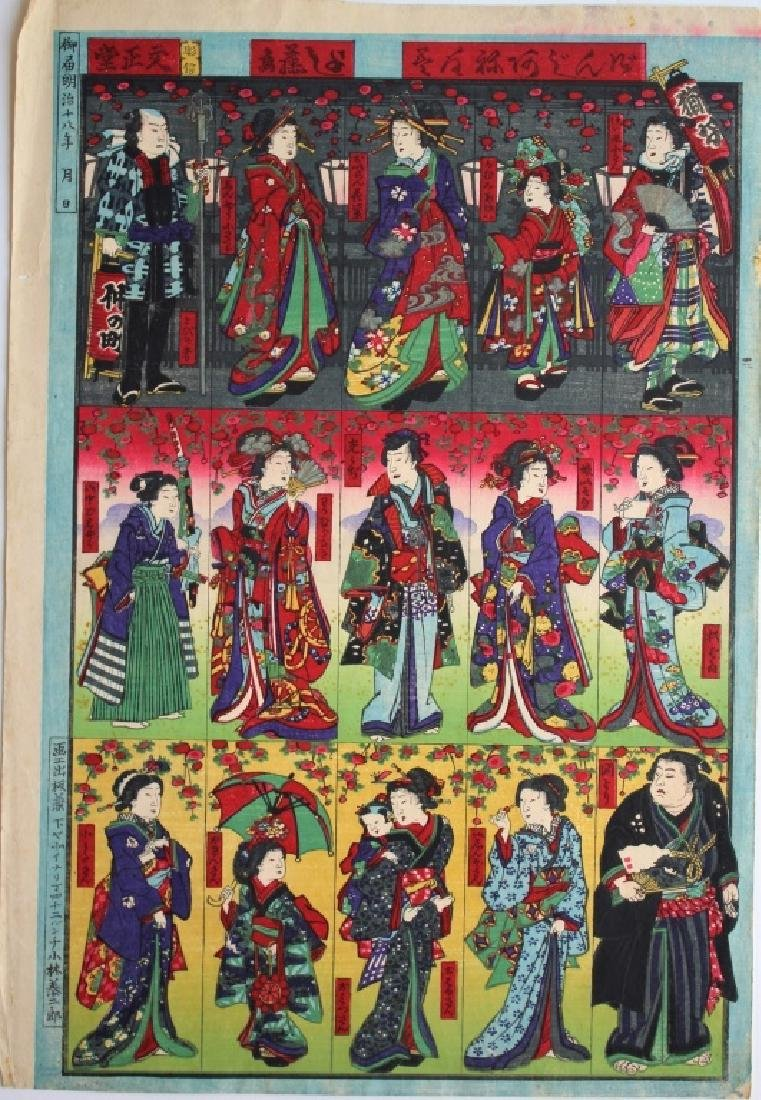 Japanese Colored Woodblock