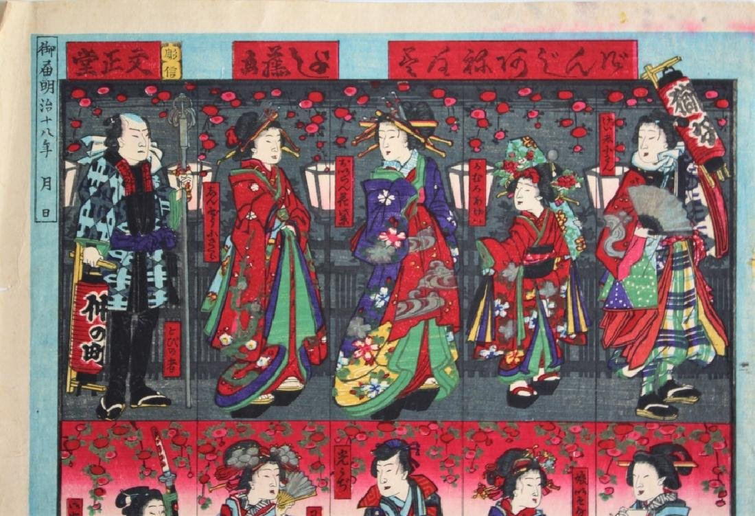 Japanese Colored Woodblock - 3